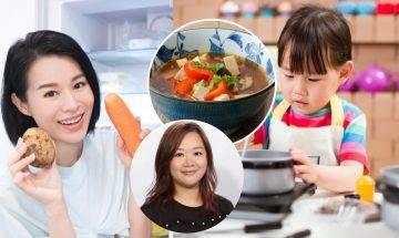 夏天素湯食譜7款-清熱去濕+健脾開胃!中醫師分享5大煲湯貼士