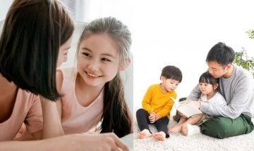 言語教育 對孩子說4句說話 以語言教育子女正確價值觀 多鼓勵和支持