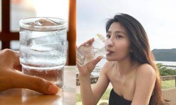 冰水減肥法 台醫公開飲冰水好處 有助促進新陳代謝 甩1.56kg脂肪