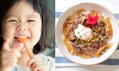 牛肉飯食譜+溫泉蛋!5個步驟做出日式秘製牛肉汁及零失敗水波蛋
