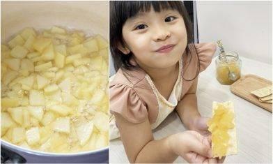 自製蘋果果醬 無防腐劑食得健康