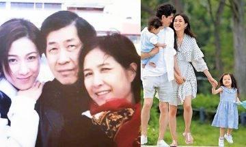 鍾嘉欣貼與父母合照表思念 冒險返港拍劇《兒科醫生》突爆喊