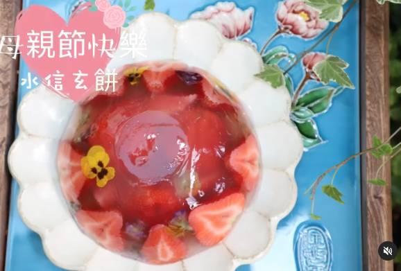 水信玄餅食譜(圖片來源:楊卓娜Instagram圖片)