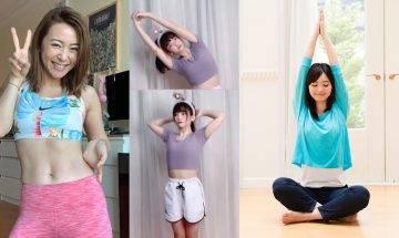 睡前拉筋修肚腩 不流汗修腰線 3組動作矯正脊椎