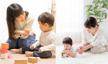 親子活動必做的9件事 把握黃金期 3歲前教孩子處事和正向思維