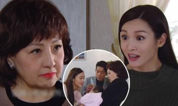 婆媳關係難處理 日本研究揭相處安全距離為1.5小時車程