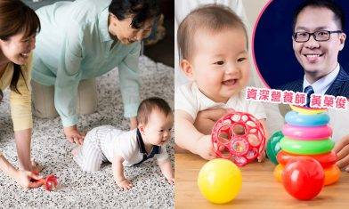 嬰兒發展黃金期:抓玩具可訓練專注力?4大須知勿錯過