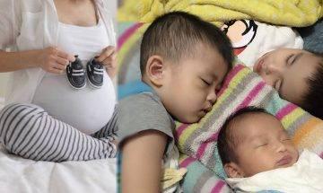胎內記憶可信嗎 三孩媽透露大兒子的胎內記憶