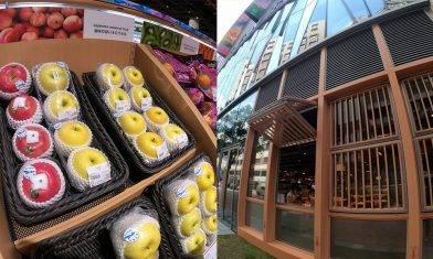 日式超市「谷辰」登陸尖沙咀 3大專區佔地5,000呎  日本直送蔬果 零食雜貨