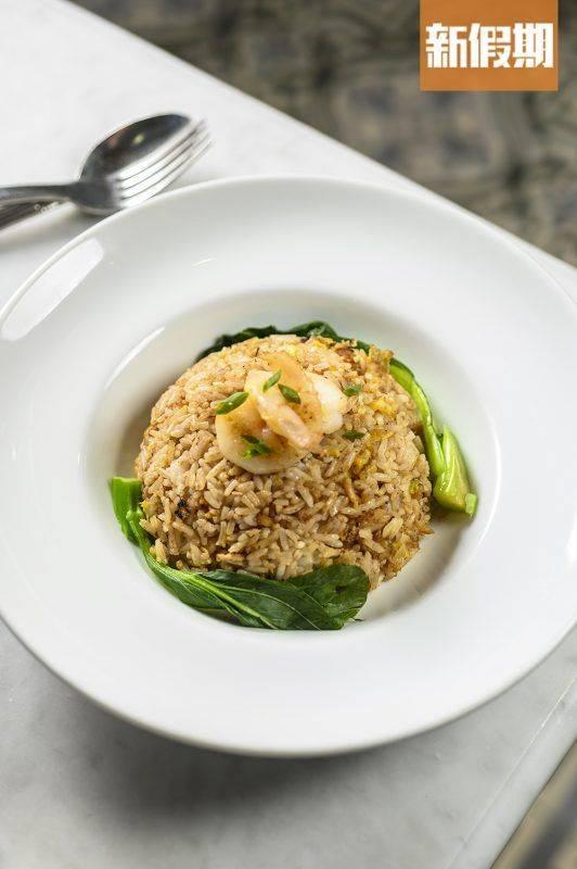 澳炒一品香苗 8 炒飯加入當地蝦醬,另有菜 心、鮮蝦等配料,惹味推介!