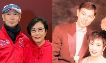 汪明荃為羅家英慶祝74歲生日 共同抗癌不離不棄32年 情信大公開