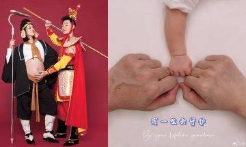 林峯甜爆宣布榮升爸爸 張馨月順產誕B 齊晒搞笑孕照