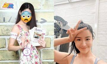 沈震軒拍拖三年女友 27歲陳欣妍宇宙大進化豬膽鼻消失  靠剝衫行山彈起