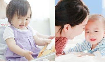 7個BB溝通技巧 盡早建立安全感和親密親子關係