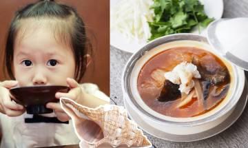 5大響螺湯水食譜-滋陰補腎清肝潤肺明目 食療價值高