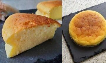乳酪蛋糕食譜 簡易下午茶