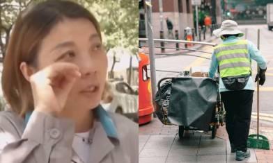 清潔工人媽媽被女兒同學嘲諷 10歲女懂事回應教導正確價值觀