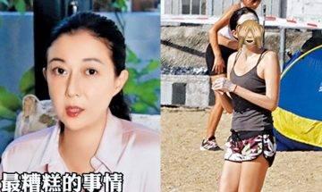 吳綺莉47歲生日卓琳繼續無影   變詭異白面人孤單浮海減壓