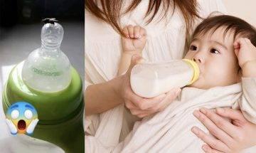 奶瓶未冚蓋 引蒼蠅在瓶下蓋產卵