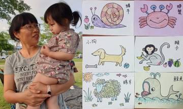 婆孫關係|台灣最強外婆為氹孫女開心 親手畫18幅動物學習卡