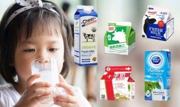 8款牛奶安全清單 類雌激素可致性早熟或致癌