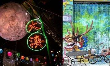 大澳花燈節 一日遊行程推介   必掃美食+漁村色彩打卡牆+棚屋景色  離島親子好去處
