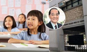 小一選校策略 用實例教家長決定「自行」小一選校方法 | 趙榮德