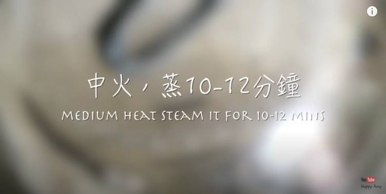 奶黃月餅食譜之奶黃餡做法(圖片來源:Happy Amy YouTube)