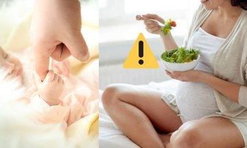 李斯特菌入侵初生女嬰