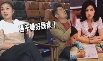 郭富城狂數「醜樣」 楊千嬅為《麥路人》素顏演出