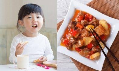 【今晚食乜餸】甜酸香煎牛柳食譜 招處理牛肉 軟嫩好味道
