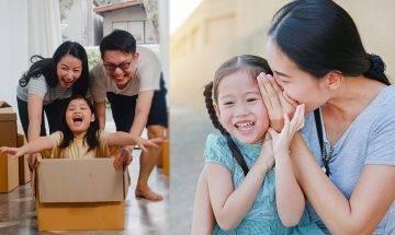 9句口頭禪 智慧父母必戒 重建孩子正面思維 更自信和獨立