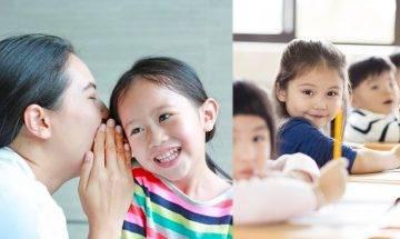 言語教育 爸媽的19句話 從溫馨對話培養開心自信孩子