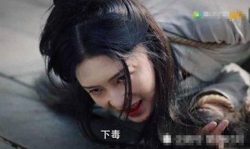 錦繡南歌 | 23-29集劇情 : 驪歌錯手刺殺愛人後突然暴斃、錯過施針良機!