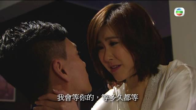 男人出軌面相兩大特徵(TVB劇集《幕後玩家》電視截圖)