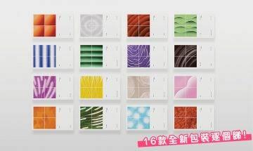 【台灣品牌】田原香滴雞精新面貌!16款設計由名設計師羅曉騰一手包辦,打破保健產品刻板形象!