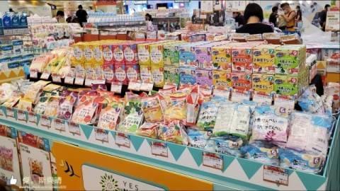 久違了的Shopping Time @一田秋日BB展