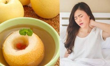 中醫分析失眠成因+3款湯水食譜
