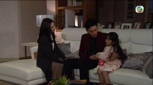 改善夫妻關係風水及臉相化解法(TVB劇集《幕後玩家》電視截圖)