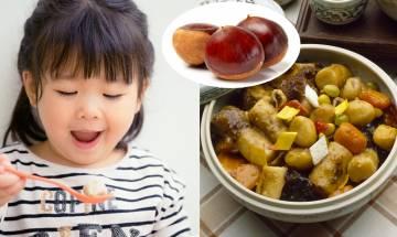 栗子炆排骨補腎益脾胃最啱秋冬進補-廚師爸爸拍片教煮