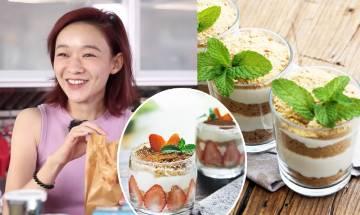 木糠布甸食譜大公開-前HotCha成員Regen教整簡單快速免焗甜品