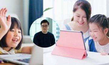 醒目網民養成法 5招助家長學生成懂得善用網上資源的醒目網民