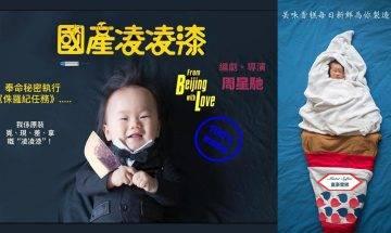 放射科醫生媽媽用攝影留孩子成長記錄 【KissMom專訪】