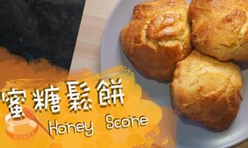 KFC鬆餅食譜大公開-YouTuber拍片教5步整完 新手都學識