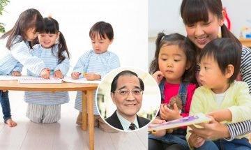 幼稚園排名2021|趙sir介紹十八區有特色的24所幼稚園 發展幼童品德學業和成長