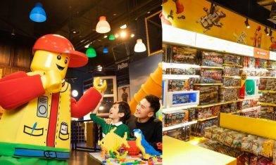 LEGOLAND室內遊樂場明年進駐尖沙咀K11 Musea 佔地3萬呎+10大主題園區 全年通行証已率先發售|親子好去處