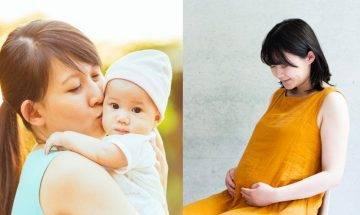 準媽媽要有心理準備 當媽後才知道的11件事