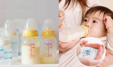 奶樽陷阱!愛爾蘭研究指膠奶樽裝奶 每公升含400萬顆微塑膠 附4大奶樽物料優劣分析
