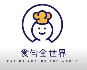 Youtuber「食勻全世界」(Youtuber頻道「食勻全世界」影片截圖)