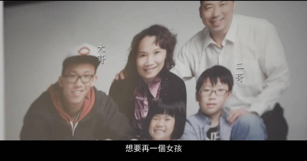 """圖片授權:《我是爸媽""""心""""生的女兒》影片截圖"""